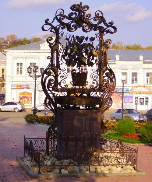 Купить бетон в павлово нижегородской области двери серый бетон купить
